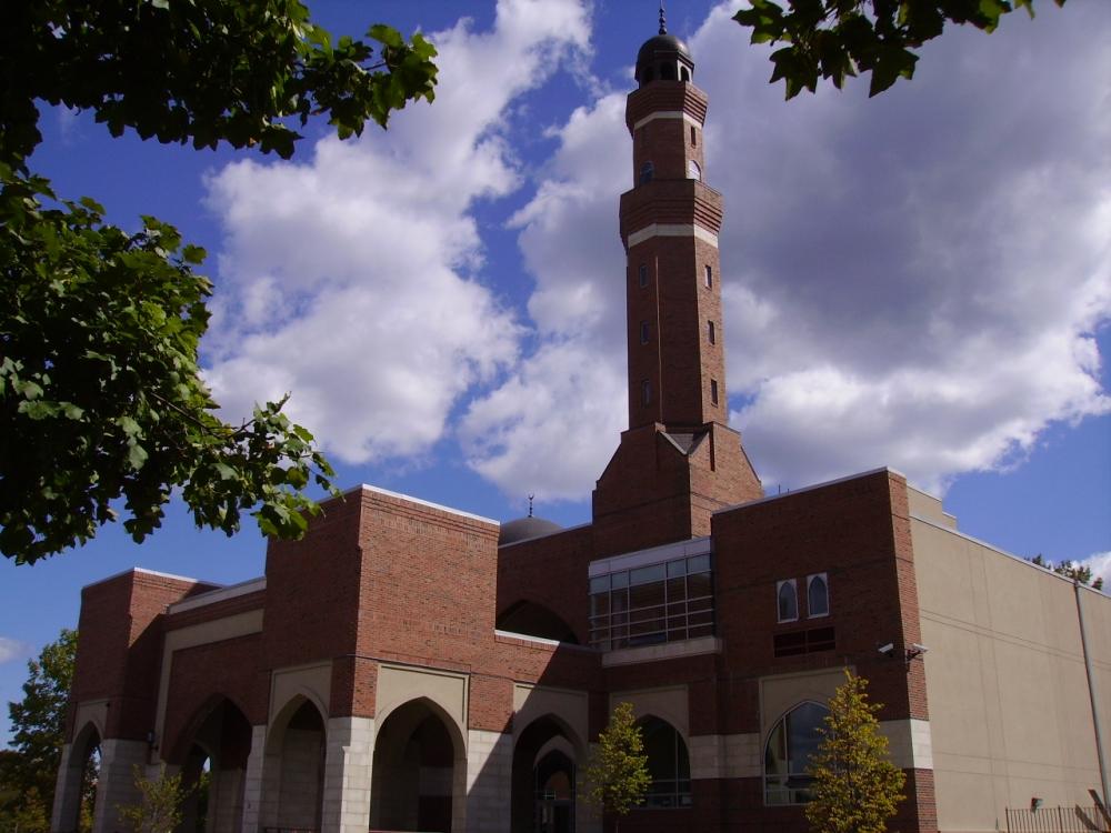 The Islamic Society of Boston Cultural Center