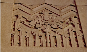 Shreve Crump & Low Building - Detail of ornamentation